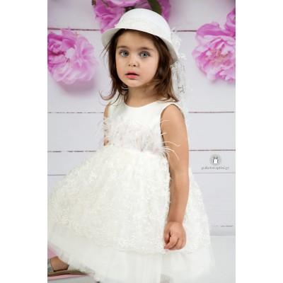 Βαπτιστικό Φόρεμα Εκρού Mi Chiamo Κ4153