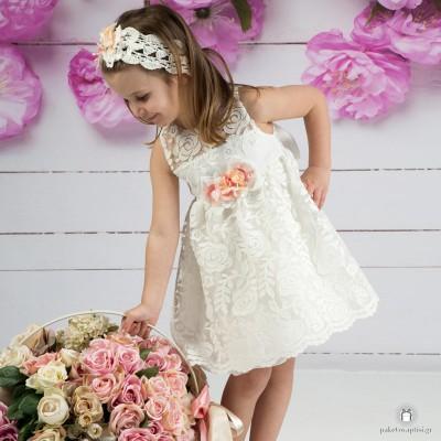 Βαπτιστικό Φόρεμα Ιβουάρ Mi Chiamo Κ4155