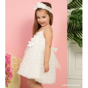 Βαπτιστικό Φόρεμα Ιβουάρ Mi Chiamo K4278E