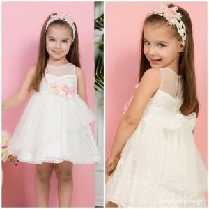 Βαπτιστικό Φόρεμα Ιβουάρ Mi Chiamo K4281