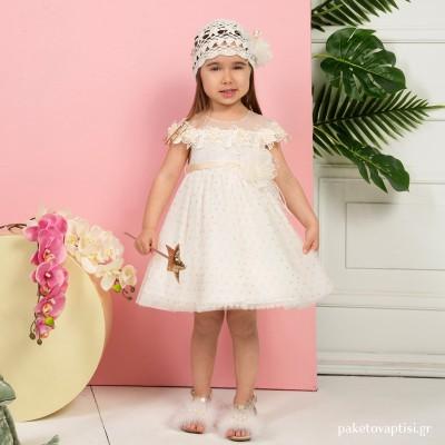 Βαπτιστικό Φόρεμα Ιβουάρ Σομόν Mi Chiamo K4286