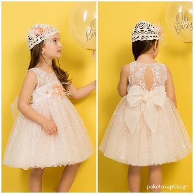 Βαπτιστικό Φόρεμα Σομόν Mi Chiamo K4289Σ