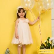 Βαπτιστικό Φόρεμα Σομόν Mi Chiamo K4290