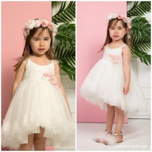 Βαπτιστικό Φόρεμα Ιβουάρ Mi Chiamo K4292Ε
