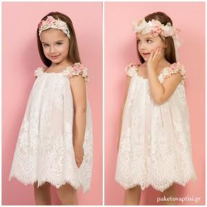 Βαπτιστικό Φόρεμα Peach Mi Chiamo K4294