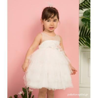 Βαπτιστικό Φόρεμα Ιβουάρ Ροζ Mi Chiamo K4297