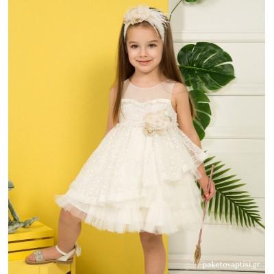 Βαπτιστικό Φόρεμα Ιβουάρ Mi Chiamo K4300