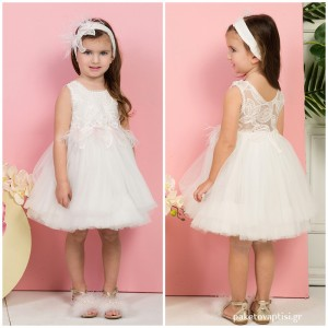 Βαπτιστικό Φόρεμα Ιβουάρ Mi Chiamo K4270E