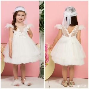 Βαπτιστικό Φόρεμα Ιβουάρ Mi Chiamo K4275E