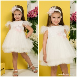 Βαπτιστικό Φόρεμα Ιβουάρ Mi Chiamo K4277E