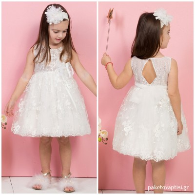Βαπτιστικό Φόρεμα Ιβουάρ Mi Chiamo K4285E