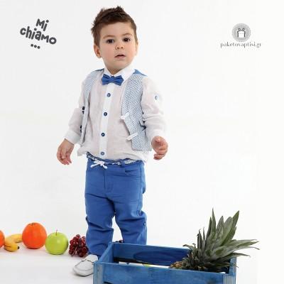 Βαπτιστικό Ρούχο για Αγόρια Μπλε-Ηλεκτρίκ Παντελόνι και Γιλέκο Mi Chiamo Α3957