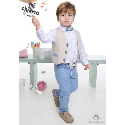 Βαπτιστικό Ρούχο για Αγόρια Μπεζ Γιλέκο με Σιέλ Παντελόνι Mi Chiamo Α4066