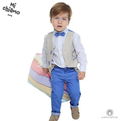 Βαπτιστικό Ρούχο για Αγόρια Μπεζ Γιλέκο με Σιέλ Jean Παντελόνι Mi Chiamo Α4068