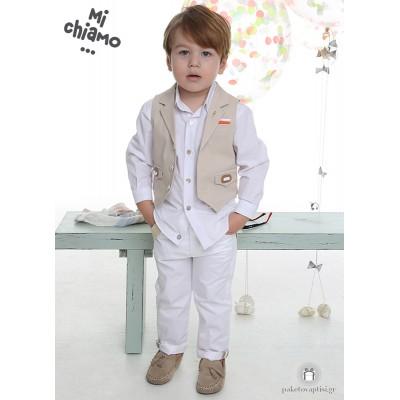 Βαπτιστικό Ρούχο για Αγόρια Μπεζ Γιλέκο με Λευκό Παντελόνι Mi Chiamo Α4074