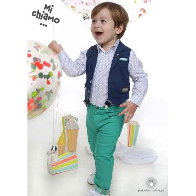 Βαπτιστικό Ρούχο για Αγόρια Μπλε Ραφ Γιλέκο με Πράσινο Παντελόνι Mi Chiamo Α4074