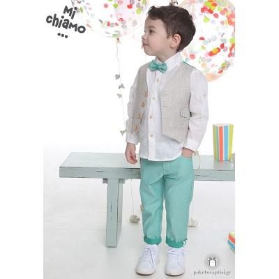 Βαπτιστικό Ρούχο για Αγόρια Μπεζ Γιλέκο με Βεραμάν Παντελόνι Mi Chiamo Α4079