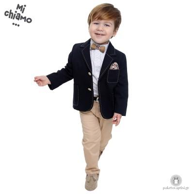 Βαπτιστικό Ρούχο για Αγόρια Μπλε Σακάκι με Μπεζ Παντελόνι Mi Chiamo Α4050