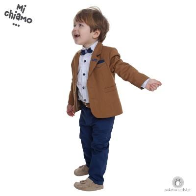 Βαπτιστικό Ρούχο για Αγόρια Camel Σακάκι με Μπλε Ραφ Παντελόνι Mi Chiamo Α4052