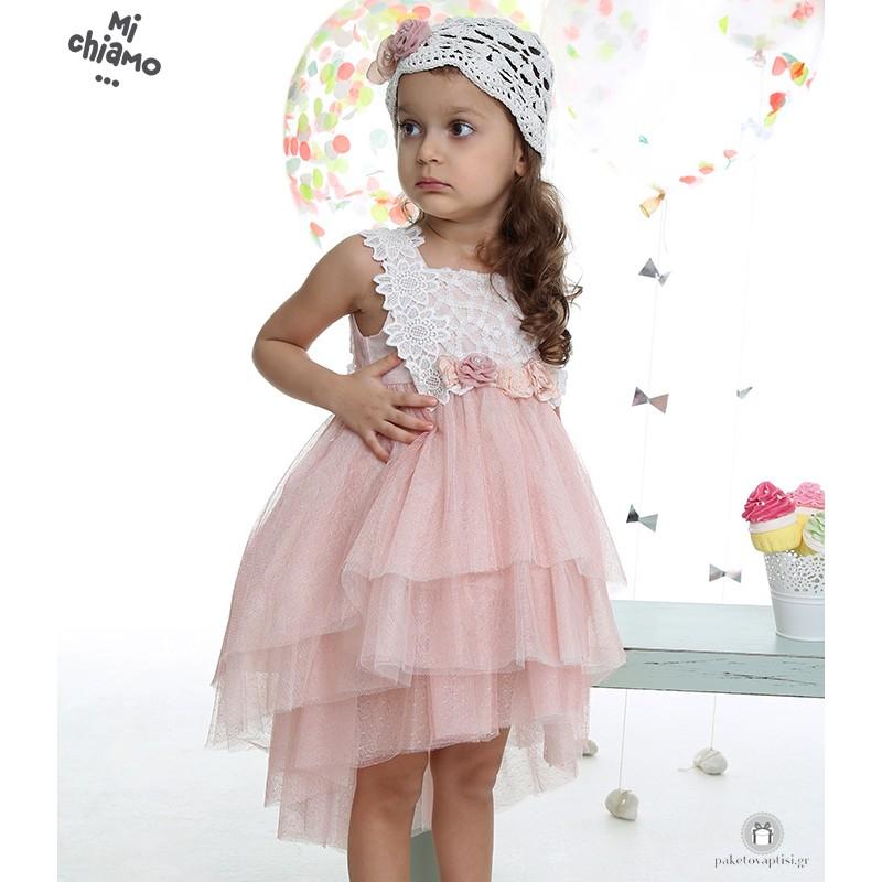Φόρεμα Βάπτισης από Δαντέλα και Πουά Ασύμμετρο Τούλι Σάπιο Μήλο Mi Chiamo  Κ4007 15e7d0a5252