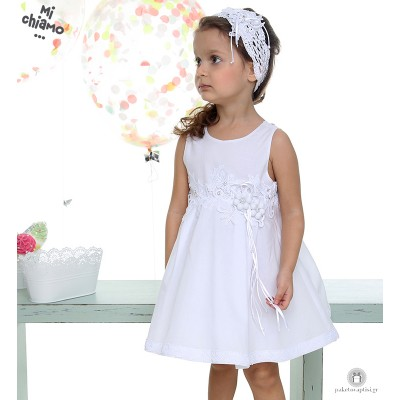 Φόρεμα Βάπτισης Βαμβακερό Λευκό Mi Chiamo Κ4013
