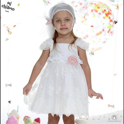 Φόρεμα Βάπτισης από Ιβουάρ Δαντέλα με Διακοσμητικό Λουλούδι Mi Chiamo Κ4024