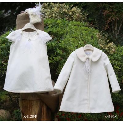 Χειμερινό Βαπτιστικό Εκρού Φόρεμα Mi Chiamo K4120