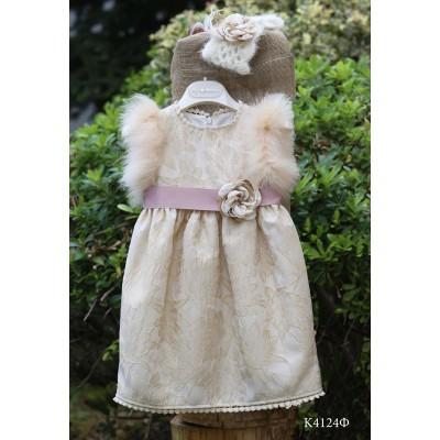 Χειμερινό Βαπτιστικό Μπεζ Χρυσό Φόρεμα από Μπροκάρ και Γούνα Mi Chiamo K4124