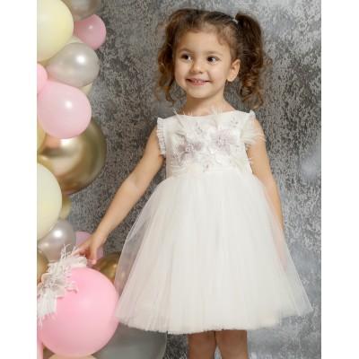 Βαπτιστικό Φόρεμα Ιβουάρ Mi Chiamo K4314