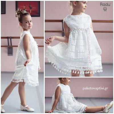 Βαπτιστικό Φόρεμα με Λευκή Δαντέλα και Φουντάκια | Radu RG107