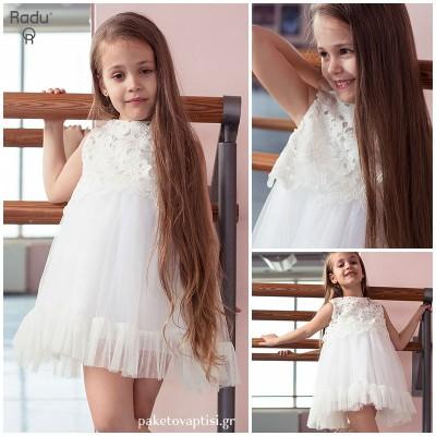 Βαπτιστικό Φόρεμα με Λευκές Μαργαρίτες | Radu RG118