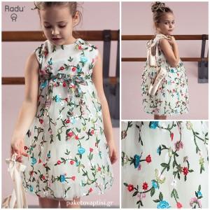 Βαπτιστικό Φόρεμα Floral Κεντημένο | Radu RG201