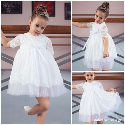Βαπτιστικό Φόρεμα Λευκή Φίνα Δαντέλα | Radu RG205
