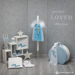 Σετ Βάπτισης Little Prince / Μικρός Πρίγκιπας