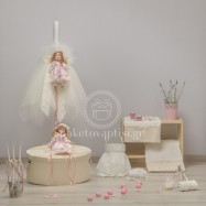 Σετ Βάπτισης Εκρού Πορσελάνινη Κούκλα