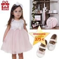 Βάπτιση Κοριτσιού Πακέτο Βαπτιστικό Σετ + Ρούχο + Παπούτσι για Κορίτσι   (20)